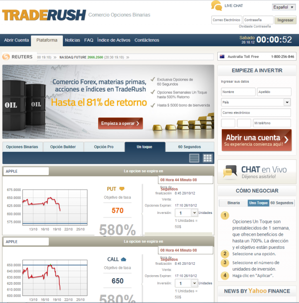 trade-rush-estafa-opinion